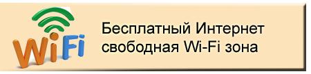 Бесплатный интернет в библиотеках Веневского района