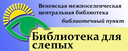 Интернет портал правовой информации